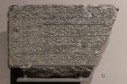SultanSeidhan_GraveMarker_LouvreMuseum