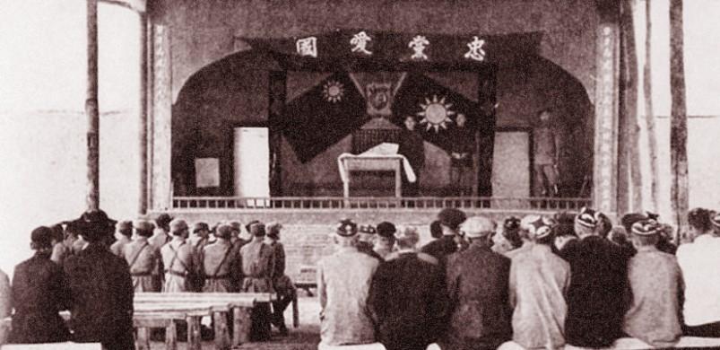GUOMINDANG HOKUMITINING SHINJANG SIYASITI WE UNING AQIWITI