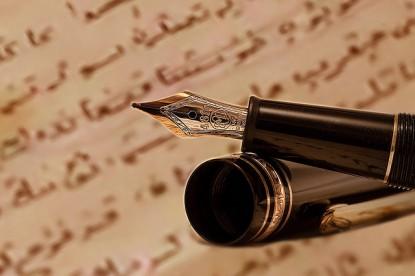 ink-pen-paper
