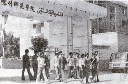 QPI_1984-1