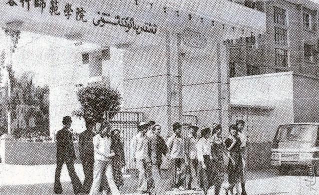 QESHQER PIDAGOGIKA INISTITOTI ILMIY ZHURNILI (1984-1)