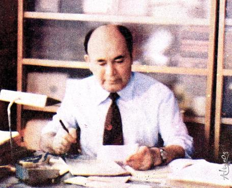 QESHQER PIDAGOGIKA INISTITOTI ILMIY ZHURNILI (1988-2)