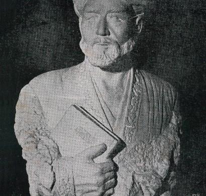 QESHQER EDIBIYATI (1983-1)