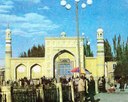 QESHQER EDIBIYATI (1985-5)