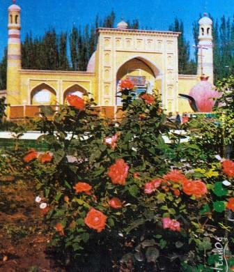 QESHQER EDIBIYATI (1990-1)