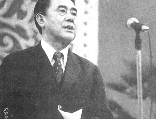 TARIM (1989-4)