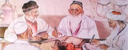 uyghur-tibabetchiligi-2